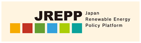 JREPP 自然エネルギー政策ポータルサイト