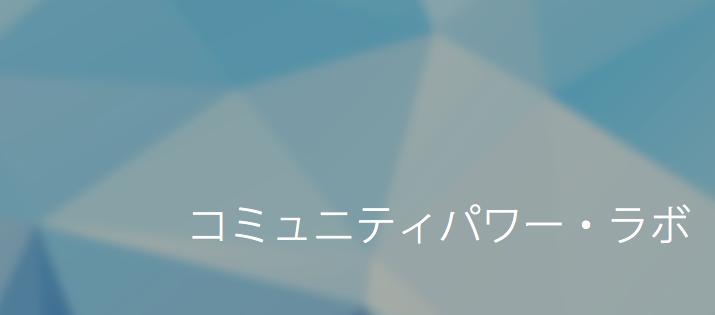 Mainvisual_CPLab
