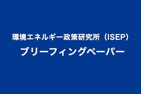 定着した原発ゼロの電力需給・関西編〜関西電力の冬季電力需給分析〜