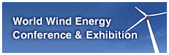 World Wind Energy Conference & Exhibition