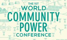 第1回世界ご当地エネルギー会議